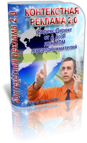 http://pr.fabrikagu.ru/wp-content/uploads/2015/10/kurs.png